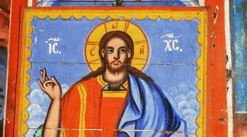 Светиот престол со иконата на која е претставен Исус Христос