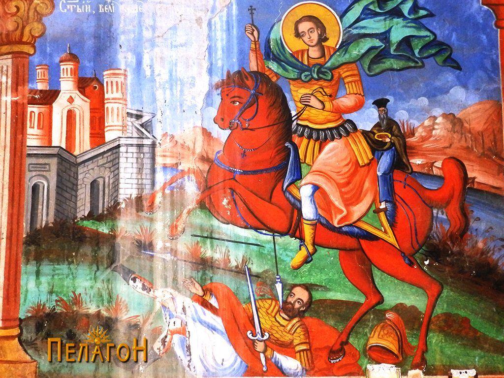 Св. великомаченик Димитрија