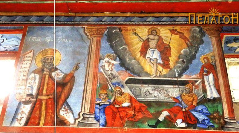"""""""Вознесение Христово"""" и цар Давид - лево"""