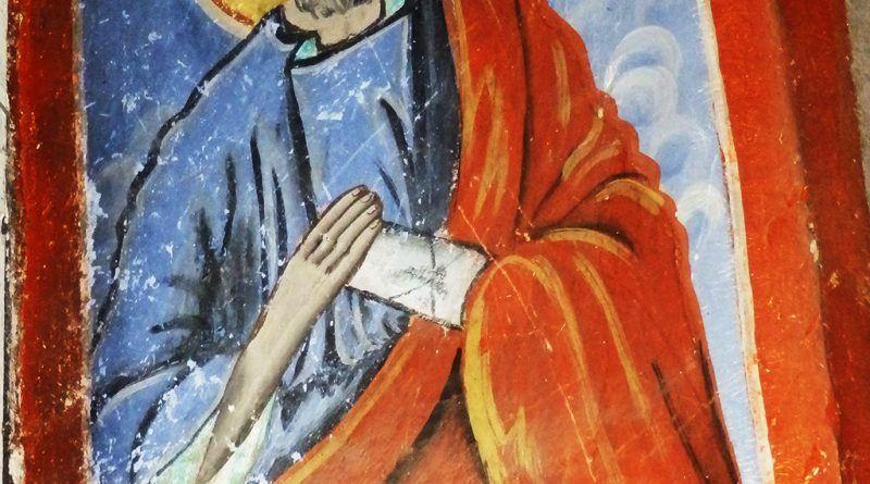 Св. апостол Симон