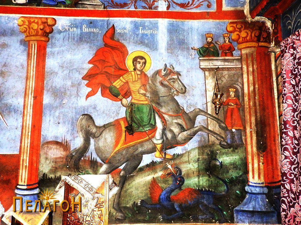 Св. великомаченик Георгије