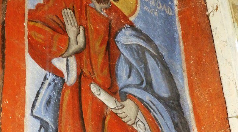 Св. апостол Вартоломеј