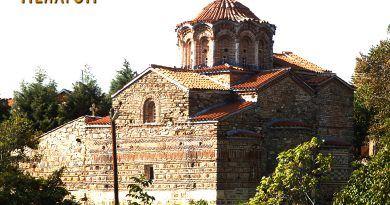 "Црквата ""Св. Димитрија"" 2"