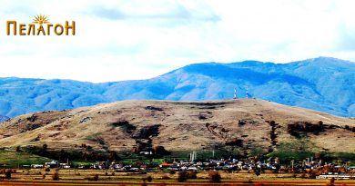 Селото Новоселани со Ридот