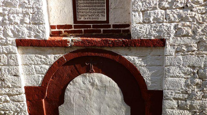 Заѕиданата врата на западниот ѕид