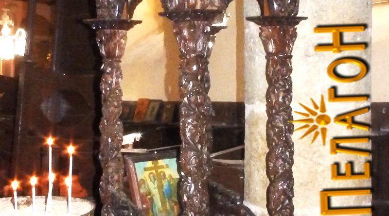 Светиот престол