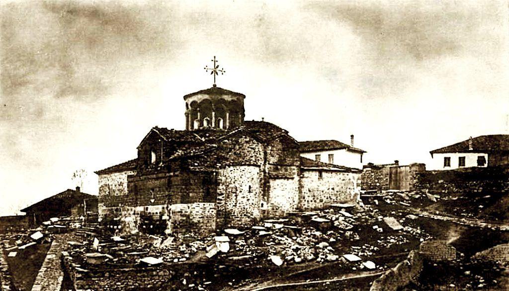"""Црквата """"Св. Димитрија"""" во 1917 година"""