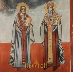 Св. Јован Златоуст и св. Спиридон од апсидата