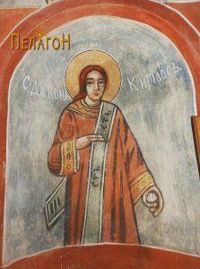 Св. Ѓакон Кирил