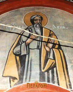 Пророк Ахил