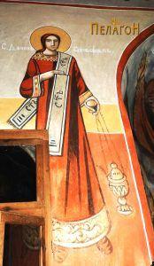 Св. Ѓакон Стефан