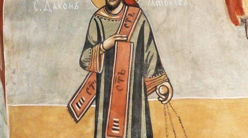 Св. Ѓакон Амон