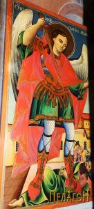 Св. Архистратиг Михаил - вратничката на олтарот - лево