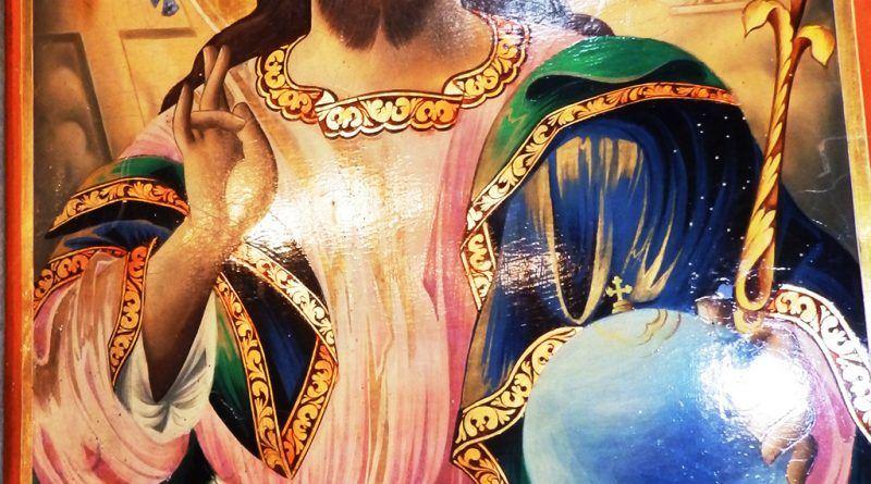 Исус Христос Седржател - икона од иконостасот