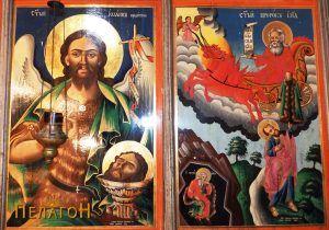 Св. Јован Крстител и св. пророк Илија - икони од иконостасот