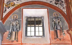 Св. катарина и св. Марена