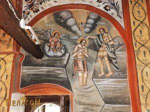 Крштението Христово