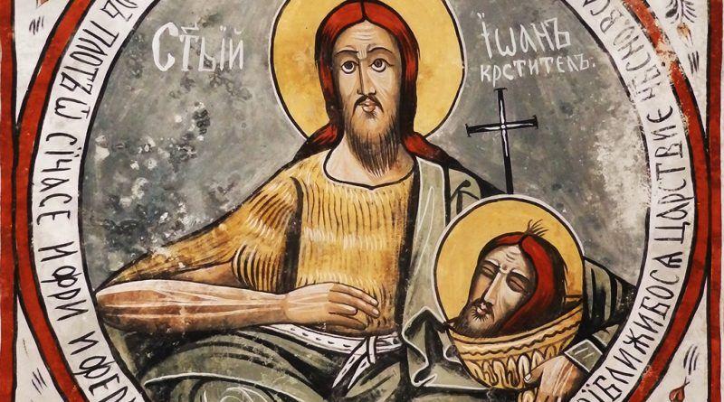 Св. Јован Крстител од сводот во црквата
