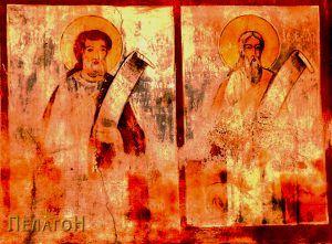 Пророк Езекиел - десно и уште еден пророк
