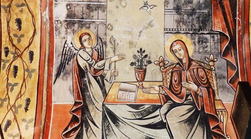 Св. Богородица и ангел