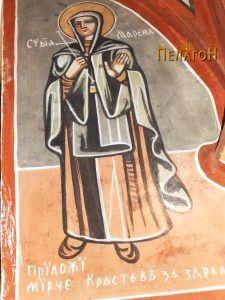 Света Марена