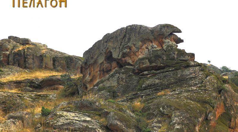 Карпата со некрополата од југозапад 2