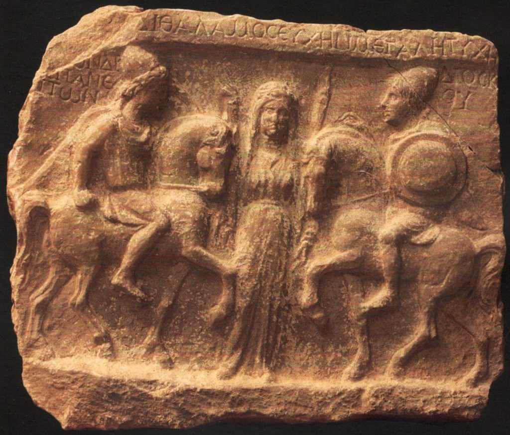 Диоскурите со божицата Артемида - плоча пронајдена кај Демир Капија
