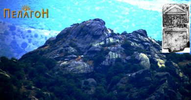 Врвот Градиште со култната карпа и мермерната плоча со претстава на диоскурите пронајдена на овој локлитет