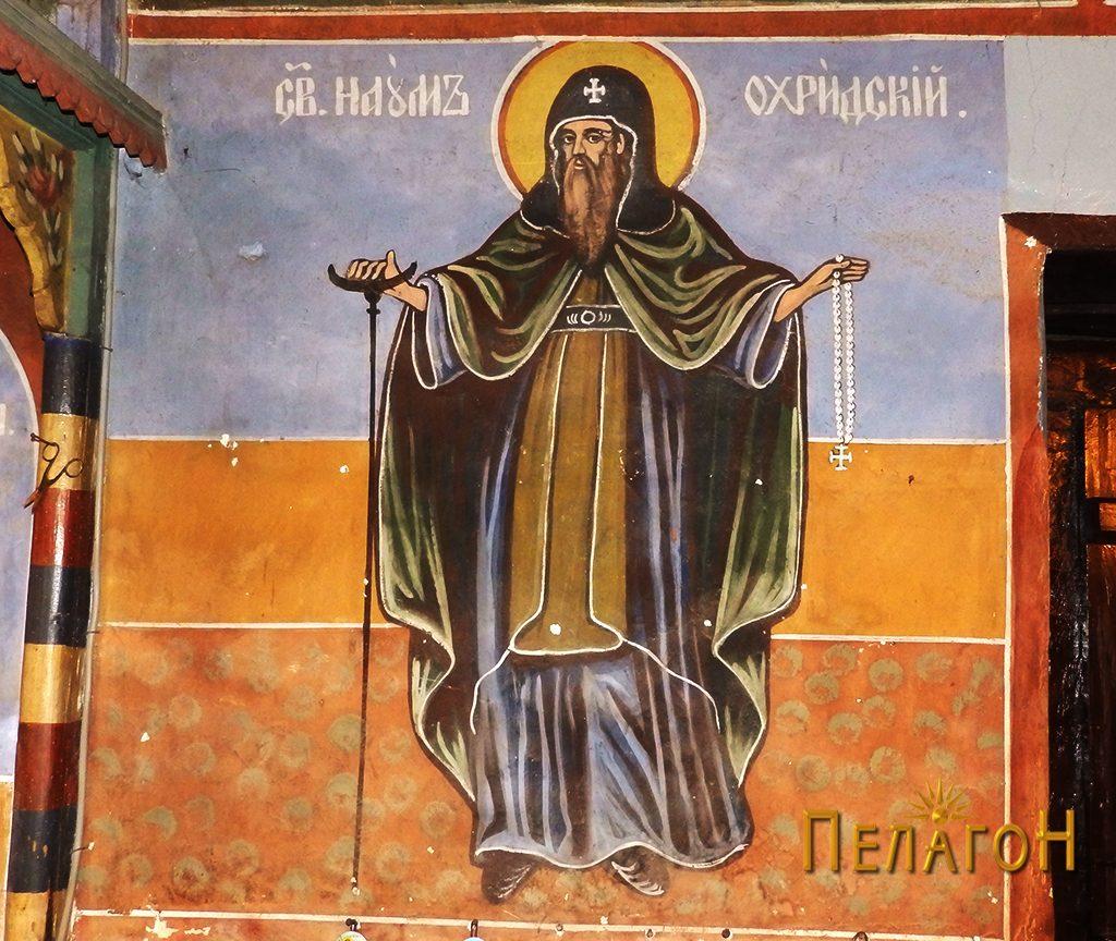 Св. Наум Охридски