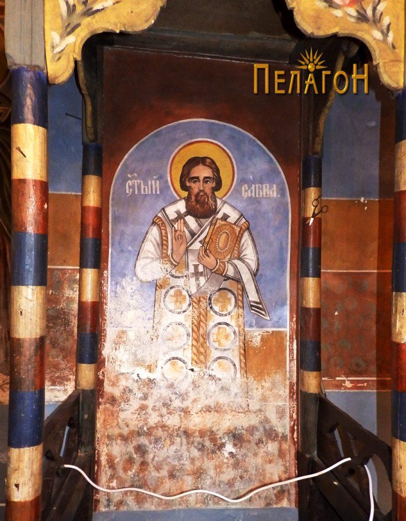 Св. Сава - српски светец во просторот на светиот престол