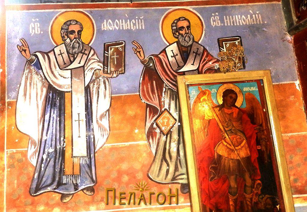 Св. Атанас и св. Никола со икона на св. Архангел Михаил во преден план