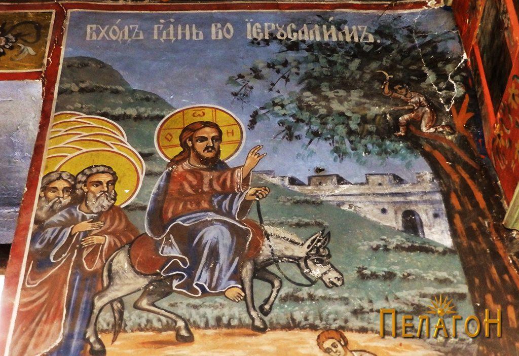 Влегувањето во Ерусалим