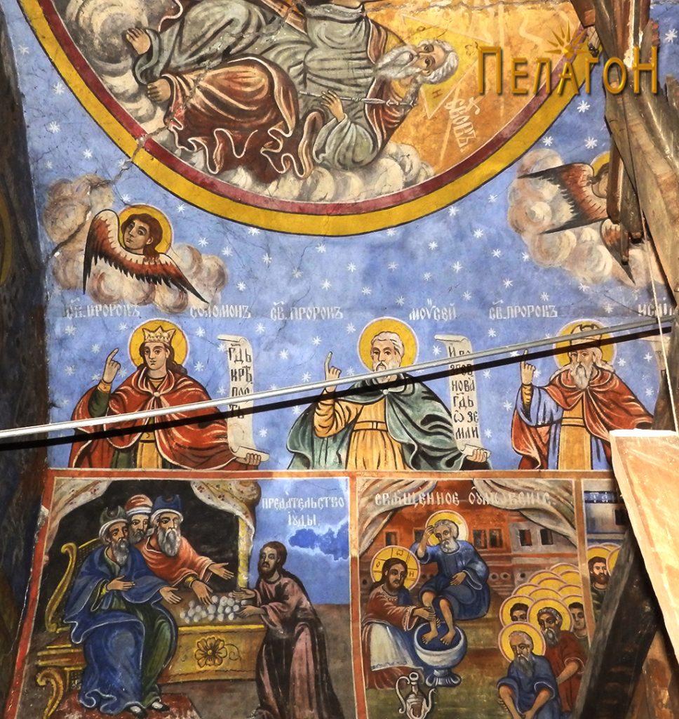 Дел од шивописот во олтарниот простор - пророците св. Соломон, св. Мојсеј и св. Исаија, а под нив Предавството на Јуда и Свето Умивање