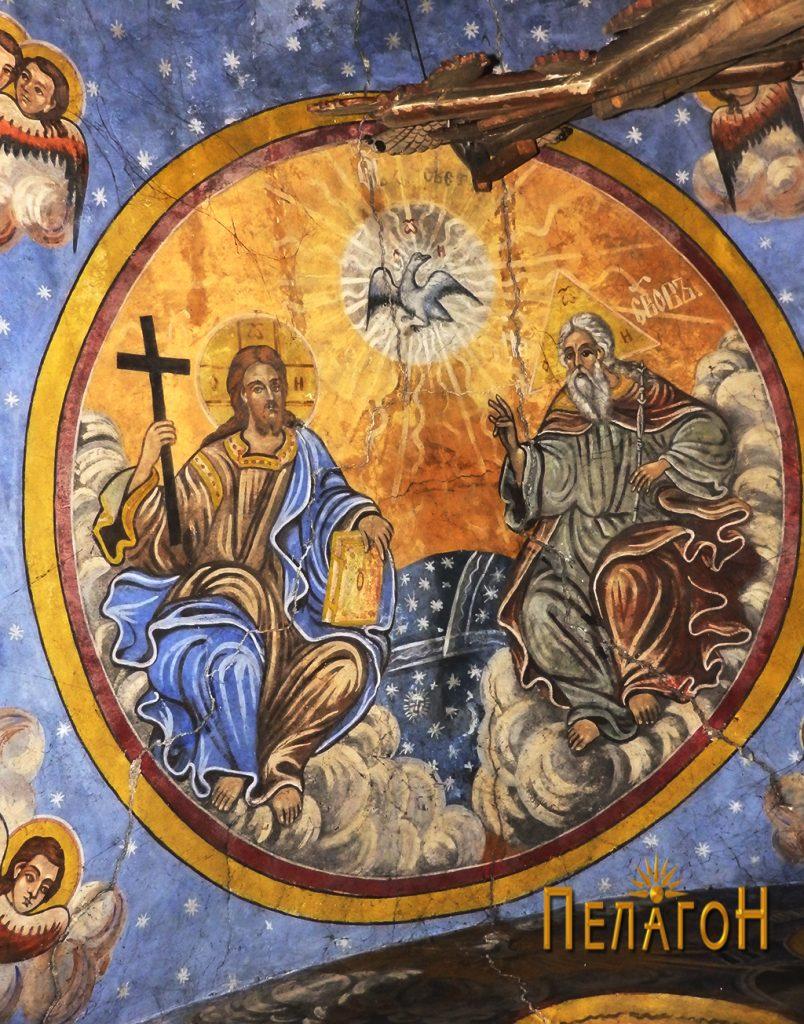 Светото тројство - светиот отец, светиот син и светиот дух