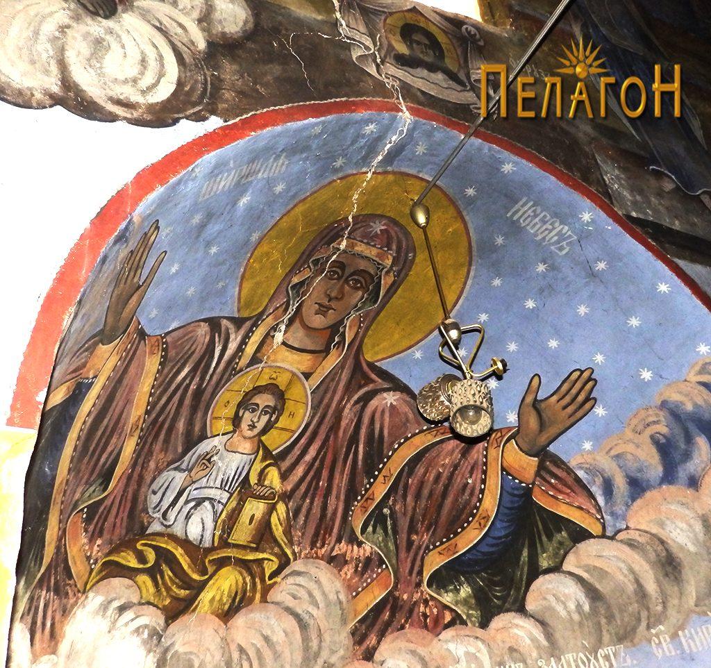 Св. Богородица Небесна со Исус од олтарот