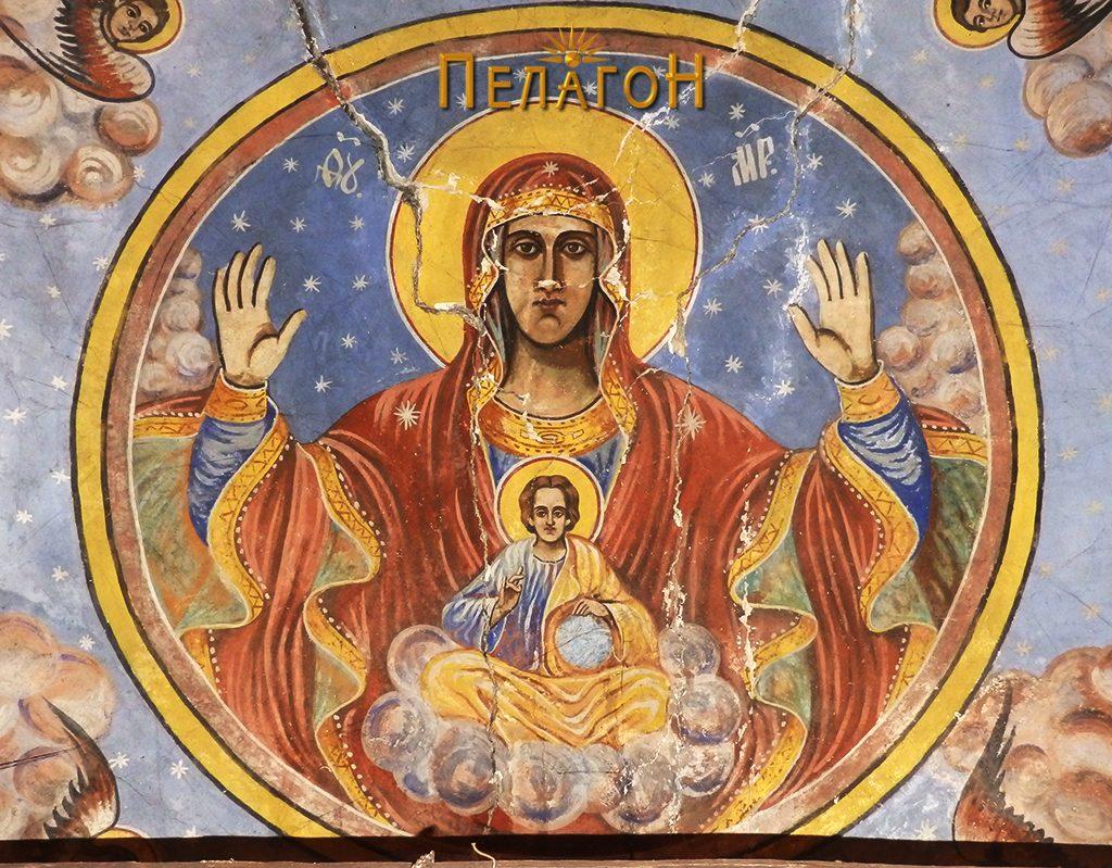 Св. Богородица со Исус на сводот