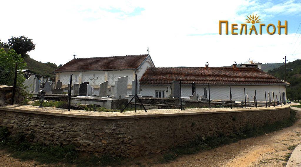 """Црквата """"Св. Никола"""" со оградата и гробиштата"""