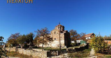 """Црквата """"Св. Димитрија"""" во Варош денес"""