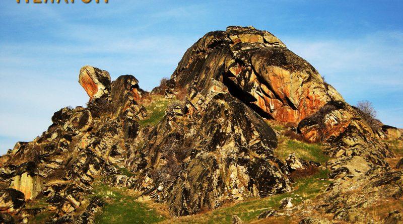 """Локалитетот """"Големи Камен"""" - од југ"""