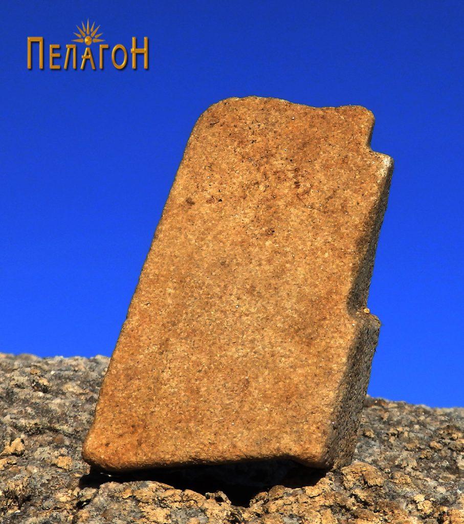 Мал предмет од камен со специфична форма