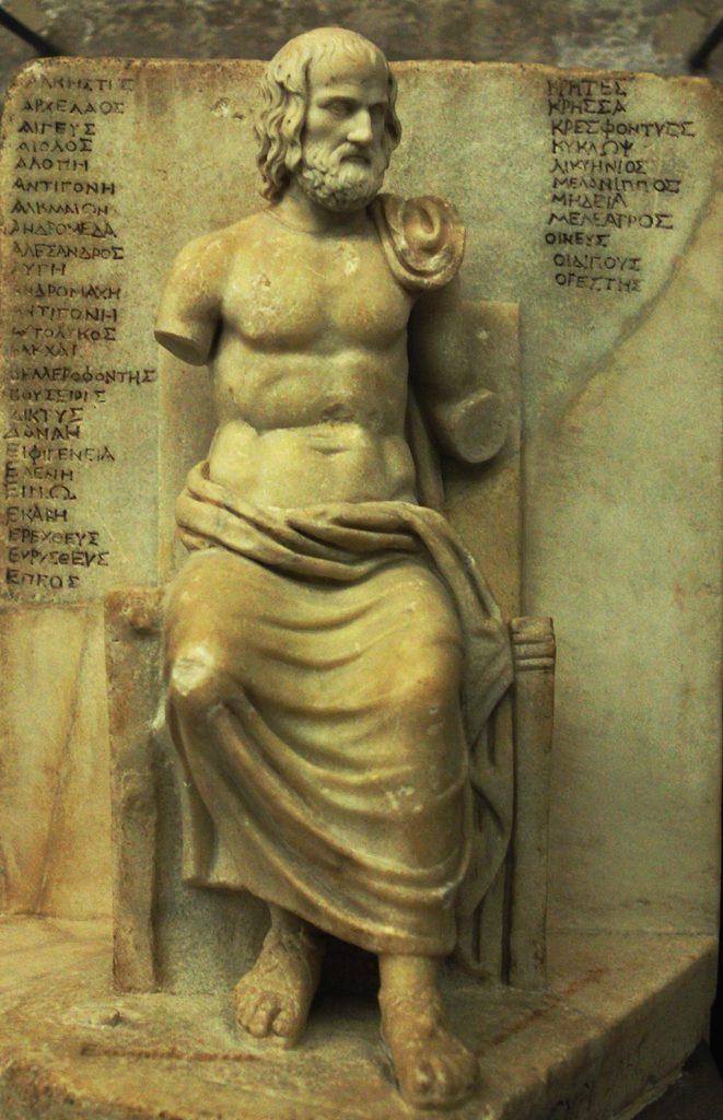 Статуа на Еврипид - Louvre