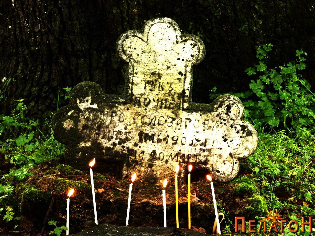 Надгробниот крст на гробот на војовдата