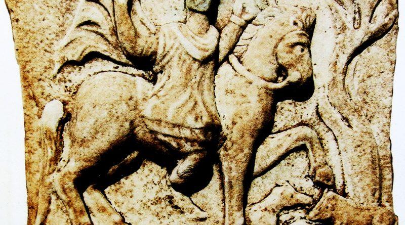 Плоча од мермер со претстава на Тракиски коњаник