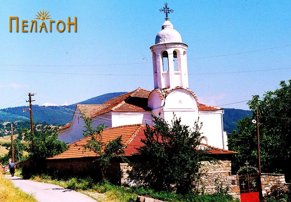 """Црквата """"Св. Атанас"""""""