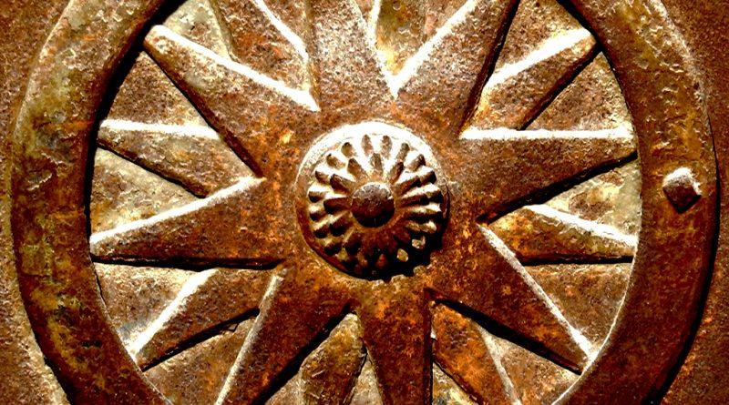 Македонското сонце од Прилеп