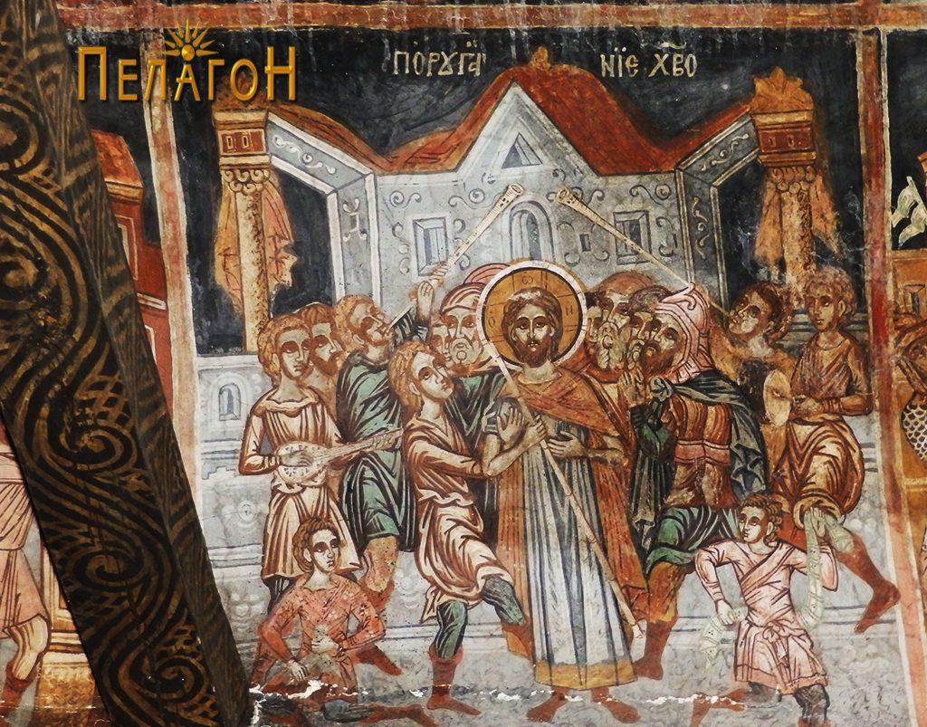 Ругање со Исус Христос