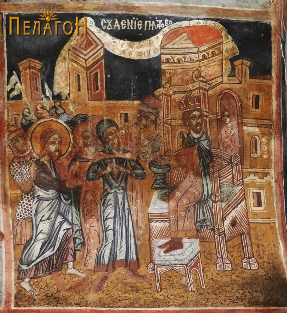 Судењето кај Пилат