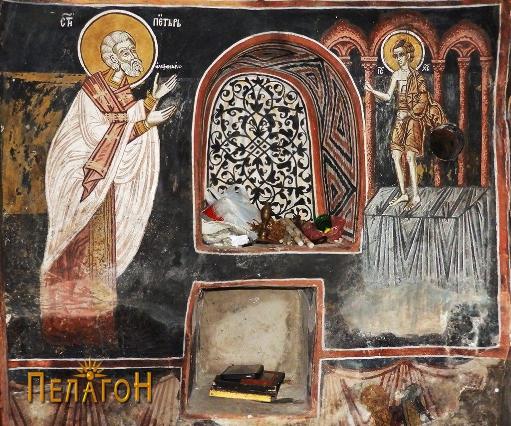 Св. Петар со Исус на северниот ѕид во просторот на олтарот