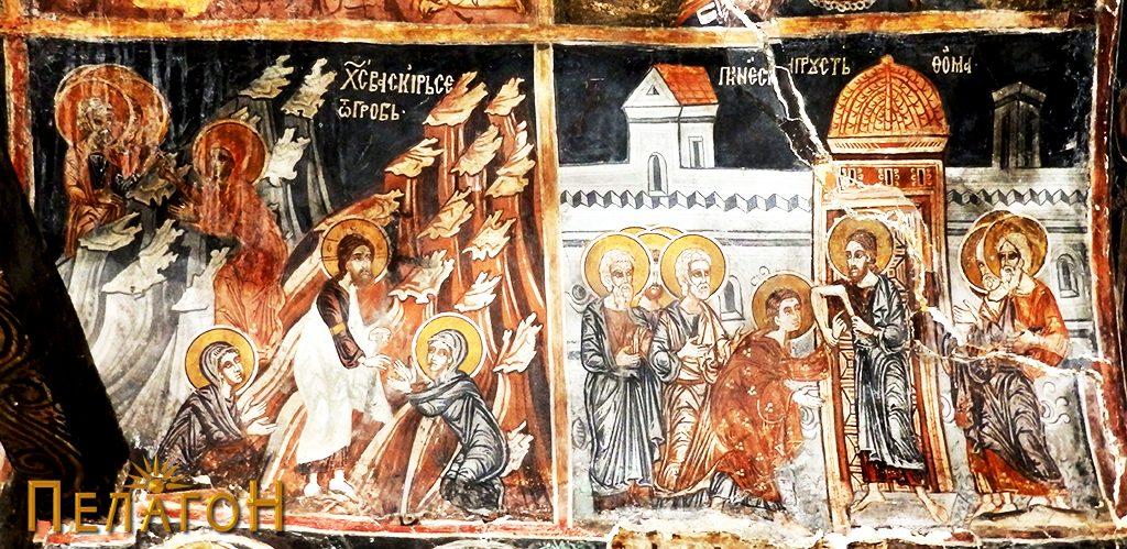 Христос воскреснува од гробот и Барањето простување од Тома