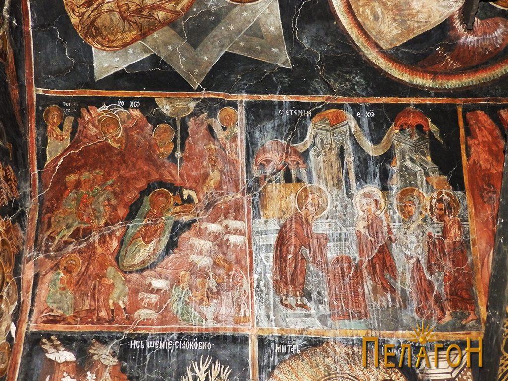 Раѓањето Христово од северниот зид во олтарот